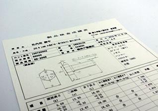 新製品開発における検査体制
